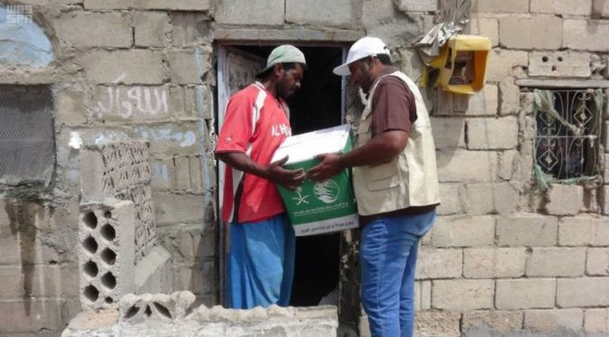 Центр гуманитарной помощи им.Короля Салмана в Сирии и Йемене: тысячи карзин гуманитарной помощи распределены перед Рамаданом