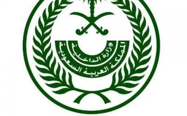 Брат осужденного Батал аль-Умари объявил о полной уплате дий за его брата