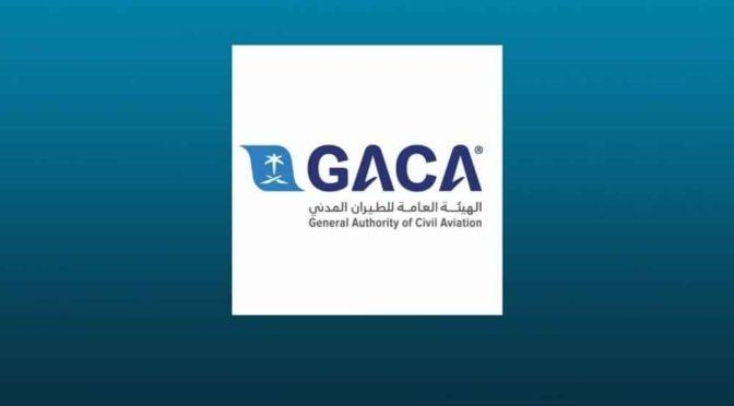 Королевским указом аль-Мансури назначен Главой Комитета по гражданской авиации в ранге министра