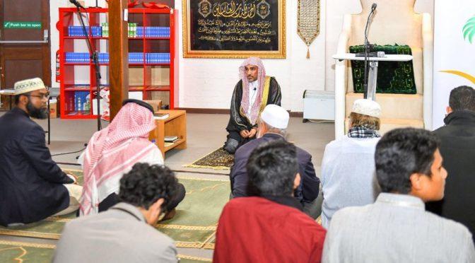 Министерство по делам Ислама проводит ифтар в г.Перт в Австралии