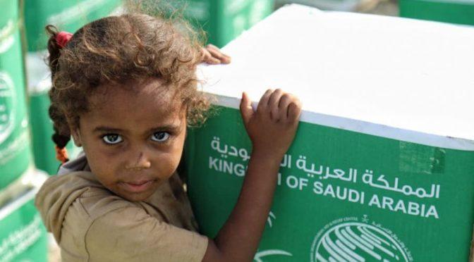 Центр гуманитарной помощи им.Короля Салмана помогает йеменцам  во время  Рамадана