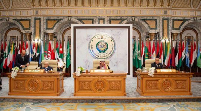 Чрезвычайный саммит Лиги арабских государств начался под председательством Служителя Двух Святынь