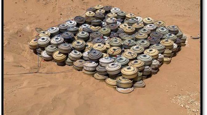 Наводнение обнаружило острова из мин, установленных мятежниками-хусиитами в округе Бакиа