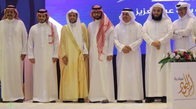 Премия им.принцессы Ситы в рамках инициативы «Умм Джавад» была вручена блоггерам за служение гуманитарным и социальным проблемам общества