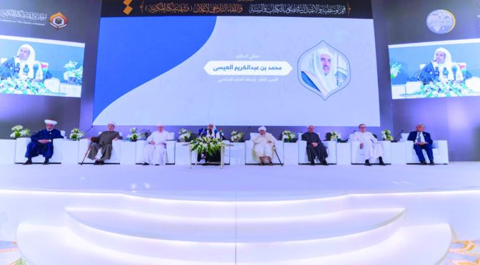 """1200 исламских деятелей из 139 государств мира выпустили """"Декларацию Благородной Мекки"""""""