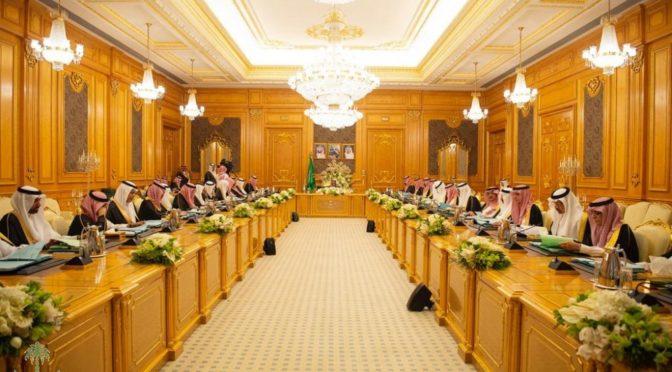 Служитель Двух Святынь возглавил заседание Совета Министров во дворце Сафа в Благородной Мекке