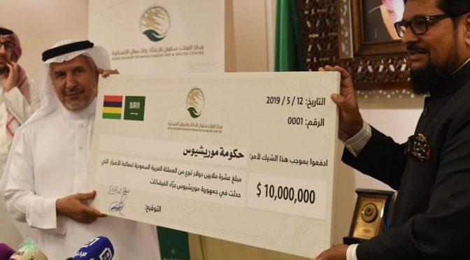ар-Рабиа вручил главе правящей партии Маврикия грант на 10 млн.долл.