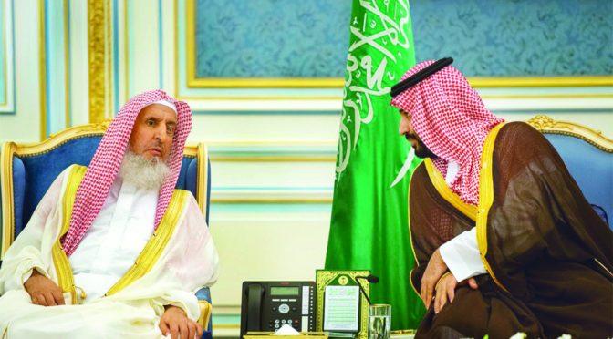 Наследный принц принимает поздравляющих с Благословенным месяцем Рамадан