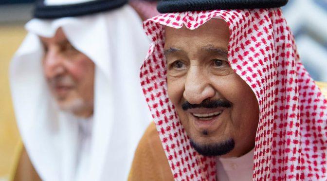 Служитель Двух Святынь принял Генерального секретаря Совета сотрудничества стран Арабского залива