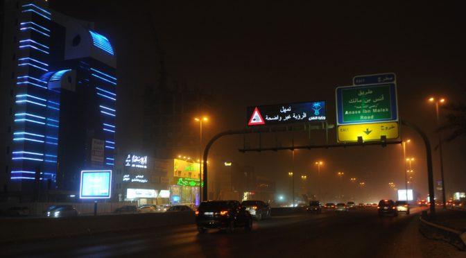 Пылевой фронт ударил по Эр-Рияду: дорожная полиция предостерегает водителей