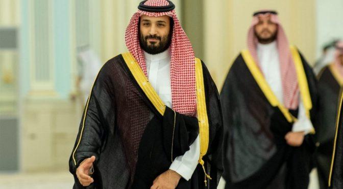 Наследный принц встретился с председателем и депутатами парламента Йемена