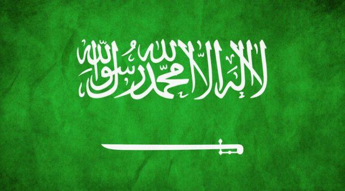 Силы коалиции: Силы  ПВО Саудии перехватили и уничтожила две воздушные цели над Джиддой и Таифом