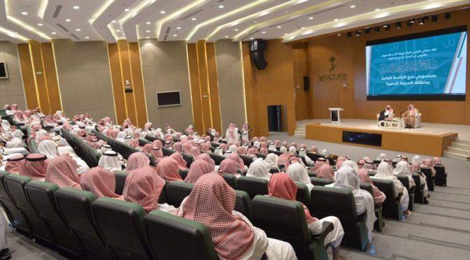 ас-Санад предостерёг от распространения порицаемого, трансляции его и обмена им в социальных сетях