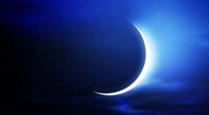 Высший суд: Завтрашний день понедельник — первый день месяца Рамадан