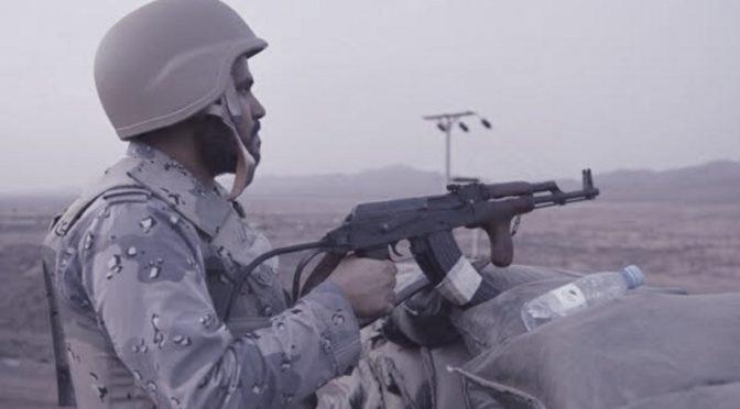 Снаряд, выпущенный террористами-хусиитами упал около  опреснительных сооружений в Шакик