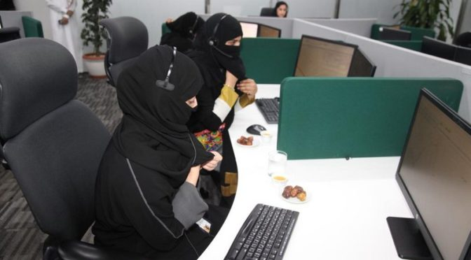 Портал «Сабк» запечатлел ифтар в диспетчерском центре 911: новые технологии и работа на 6 языках