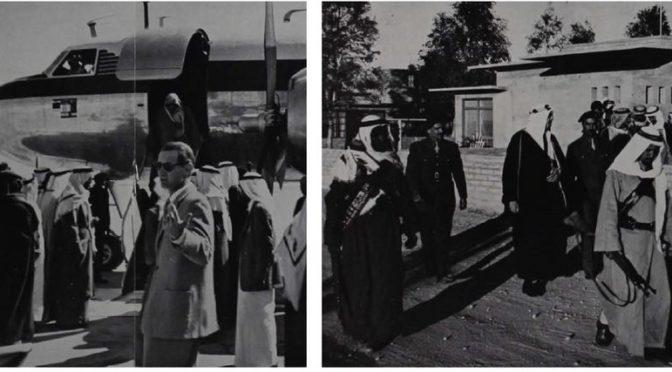 Подробности визита Короля Сауда в г.Аръаръ 67 лет назад