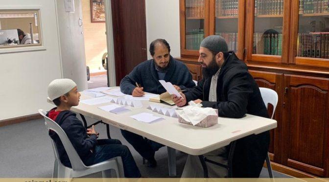 Разноплановые мероприятия саудийского клуба в Мельбурне: совместный ифтар, религиозные и спортивные конкурсы