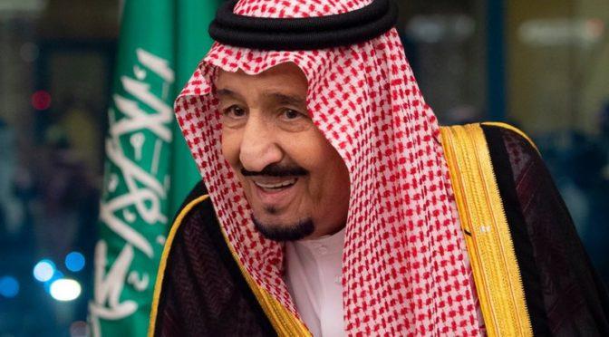 Тюрьмы провинции Касым освободили 9 бенефициаров, охваченным Королевским указом о помиловании