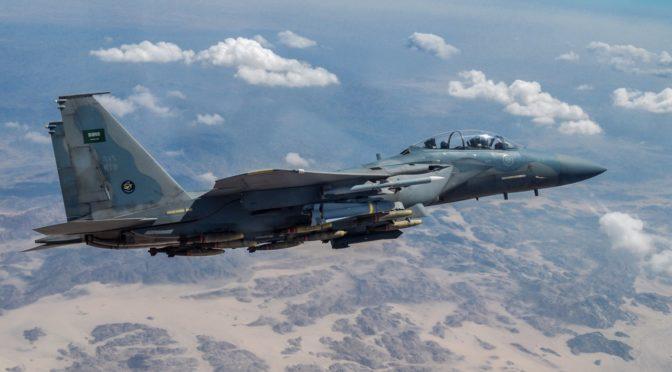 Истребители коалиции атаковали пусковую площадку ракет хусиитов в провинции Ходжа