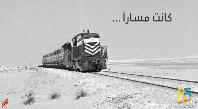 «Сухопутный порт» и первая железнодорожная станция — развитие транспортных услуг в правление Короля-основателя