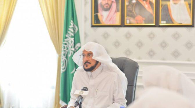 Министр по делам Ислама определился с потребностями подразделений министерства в провинции Благородной Мекки в следующем сезоне Хаджа