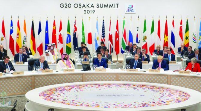 Начал работу саммит глав государств G20 в Осаке