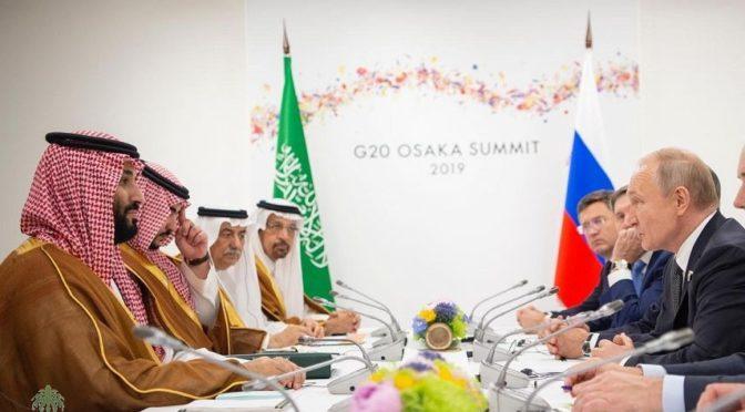 Наследный принц и президент России провели встречу в Осаке