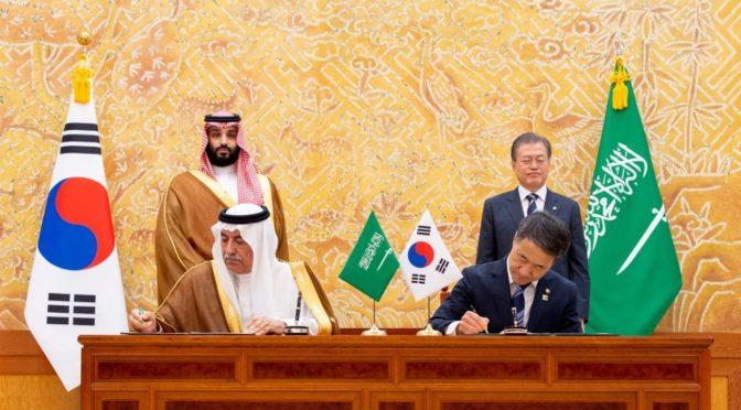 Президент Кореи и наследный принц присутствовали при подписании меморандумов о взаимопонимании, сотрудничестве и межправительственных программ