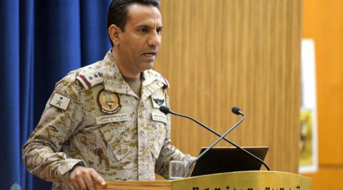 Королевские силы ПВО перехватили и сбили БПЛА, запущенный  хусиитами в направлении Джазана