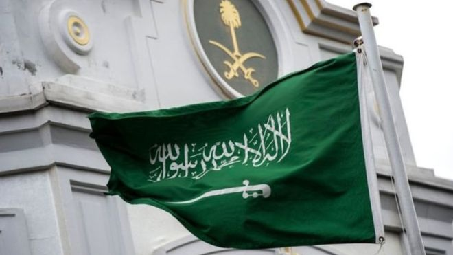 Третий год подряд: Катарские власти запрещают своим подданным Хадж