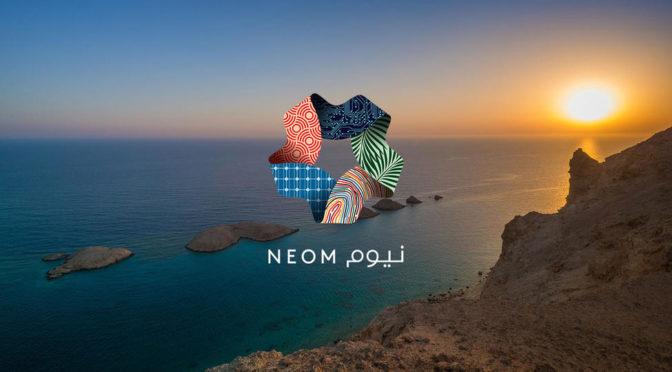 Авиакомпания «Саудийские авиалинии» отправила первый рейс в «Залив NEOM»