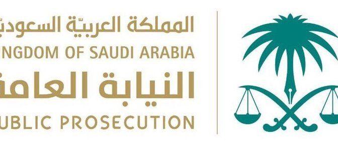 Генеральная прокуратура распорядилась арестовать 4 распространиетей слухов и клеветников