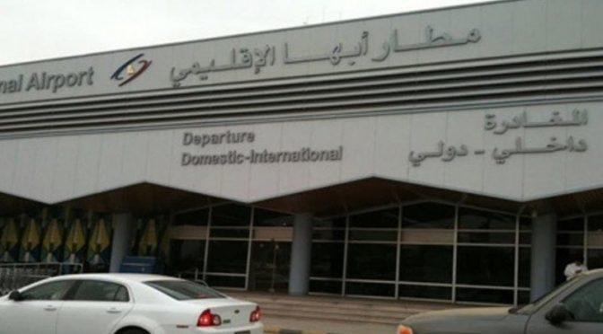 Погиб резидент из Сирии и получили ранения 7 гражданских в результате террористической атаки на аэропорт Абхи