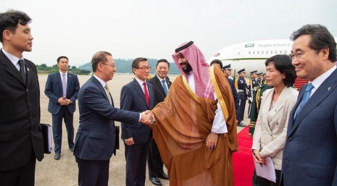 Наследный принц прибыл в Южную Корею, по прибытии его встречал премьер-министр