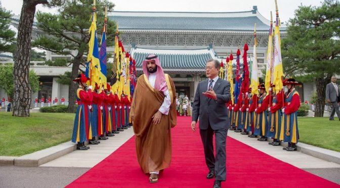 Президент Кореи принял наследного принца в Голубом президентском дворце
