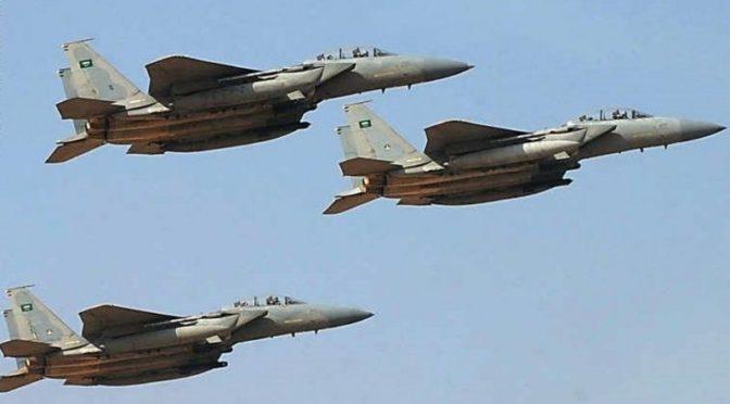Перехвачен БПЛА, запущенный хусиитами в направлении гражданских объектов в провинции Джазан