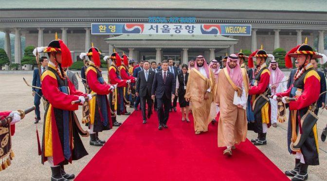 По завершению официального визита наследный принц покинул Южную Корею