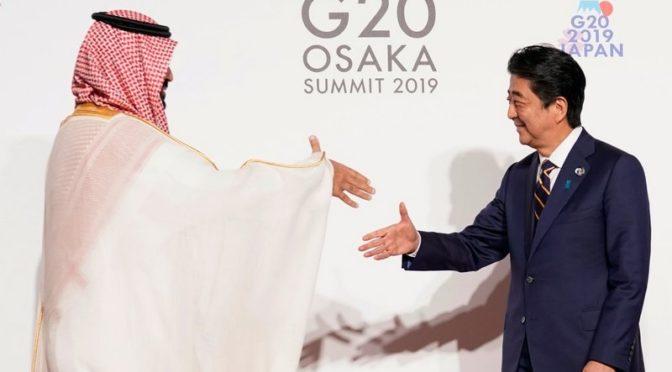 Премьер-министр Японии встретил наследного принца в резиденции саммита G20