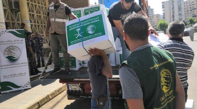 Центр гуманитарной помощи им.Короля Салмана обеспечивает базовые потребности семей сирийских беженцев в г.Бар аль-Йас аль-Бакиа