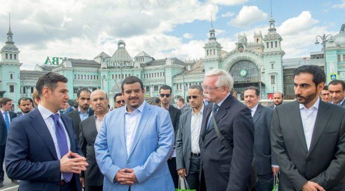 Его Высочество ИО губернатора провинции Эр-Рияд посетил Центр  организации дорожного движения  в Москве
