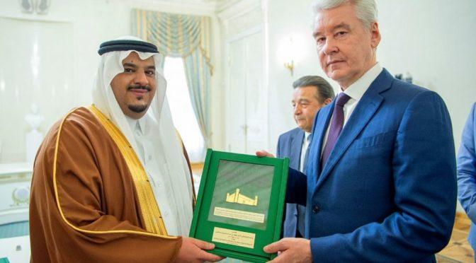 Его Высочество ИО губернатора провинции Эр-Рияд встретился с мэром Москвы