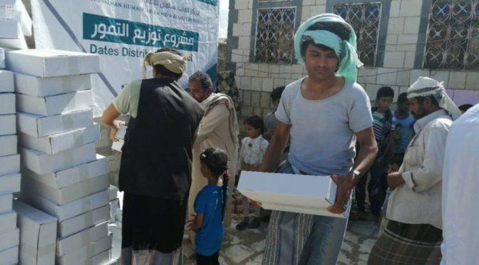 Центр гуманитарной помощи им.Короля Салмана распределил 10 663 коробок фиников в провинции Маариб
