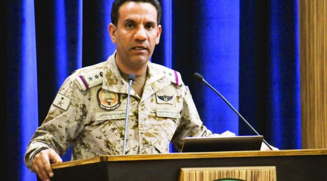Коалиция перехватила БПЛА, запущенный в направлении Хамис Мушит