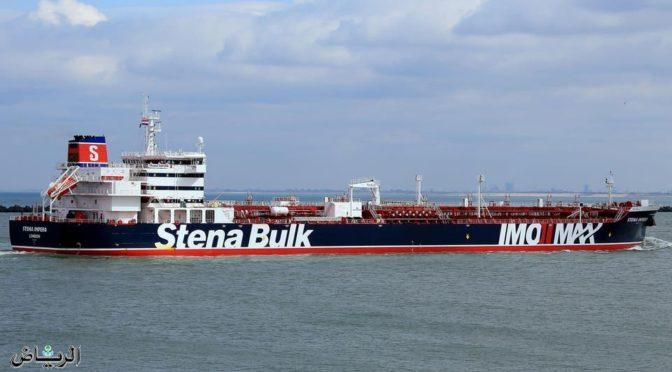Цены на нефть выросли на фоне повышения напряжённости в ситуации с захватом британского танкера