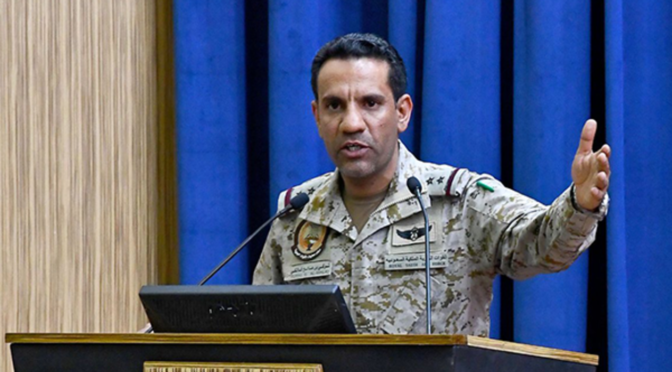 Коалиция: Уничтожено 5 объектов ПВО и место хранения баллистических ракет в Сане