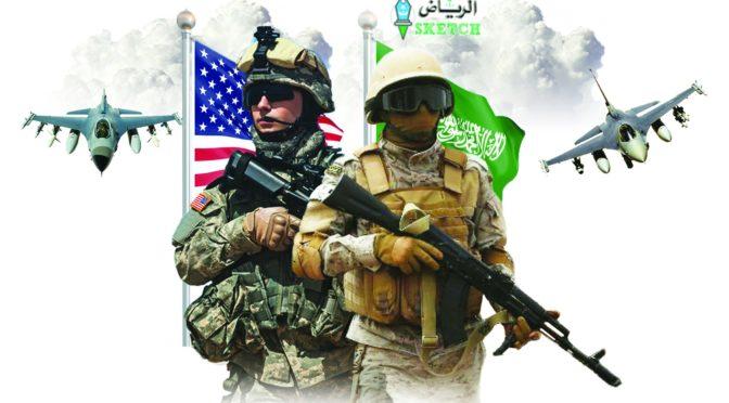 Наследный принц обсудил с госсекретарём США развитие обстановки в Ираке