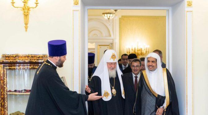Историческая встреча Генерального секретаря Всемирной Исламской лиги и Патриарха Московского и всея Руси