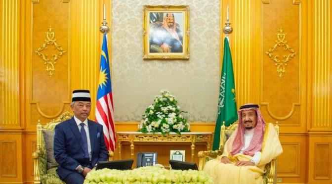 Служитель Двух Святынь принял Короля Малайзии