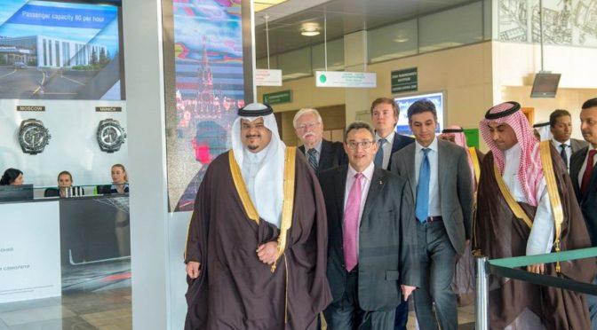 Его Высочество ИО губернатора провинции Эр-Рияд прибыл в г.Москва с официальным визитом